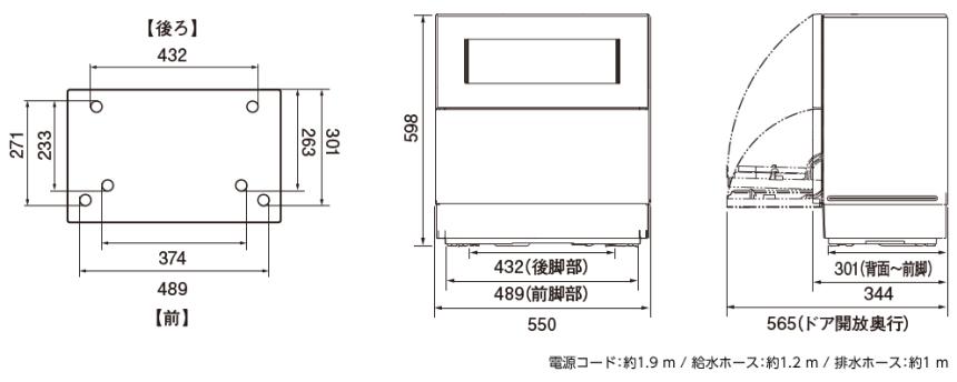 np-th2-w寸法