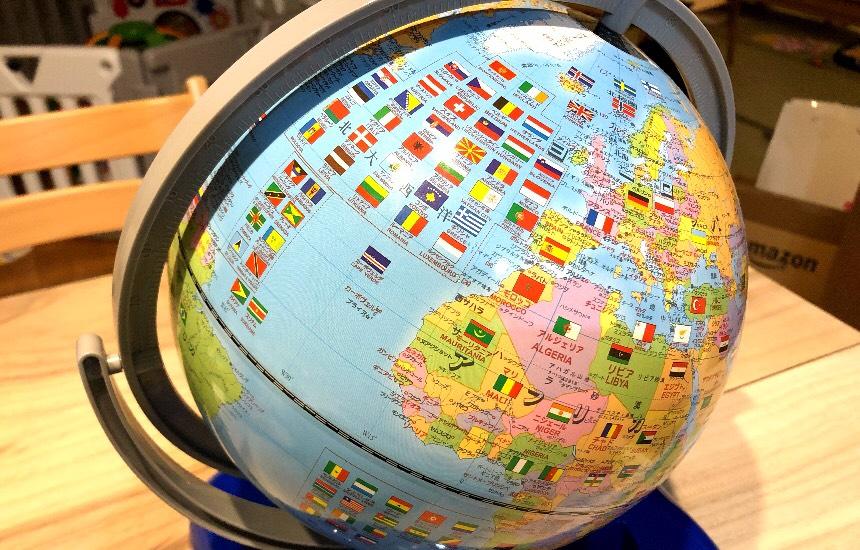 しゃべる国旗付き地球儀 ヨーロッパ