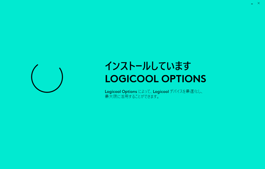 LogicoolMXAnywhere2S_Options