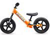 ストライダー スポーツモデルのオレンジ