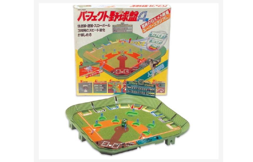 パーフェクト野球盤A