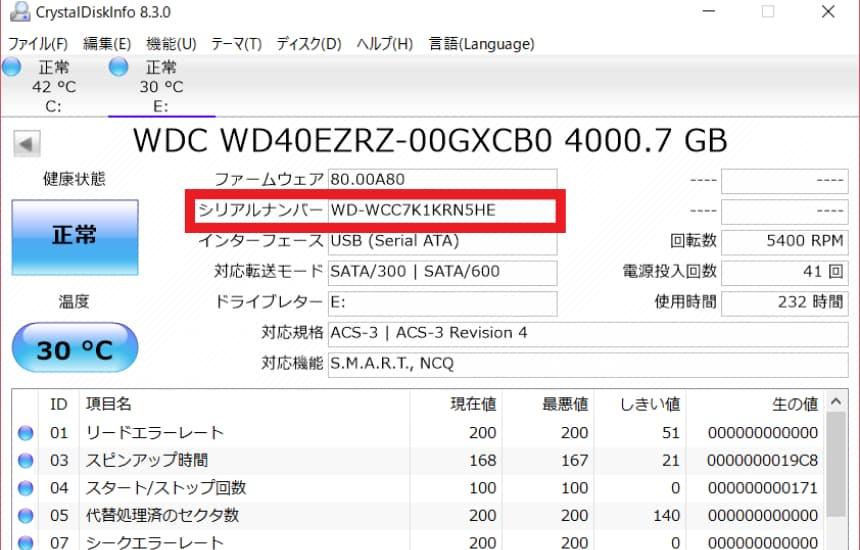 HD-AD4U3はWD製