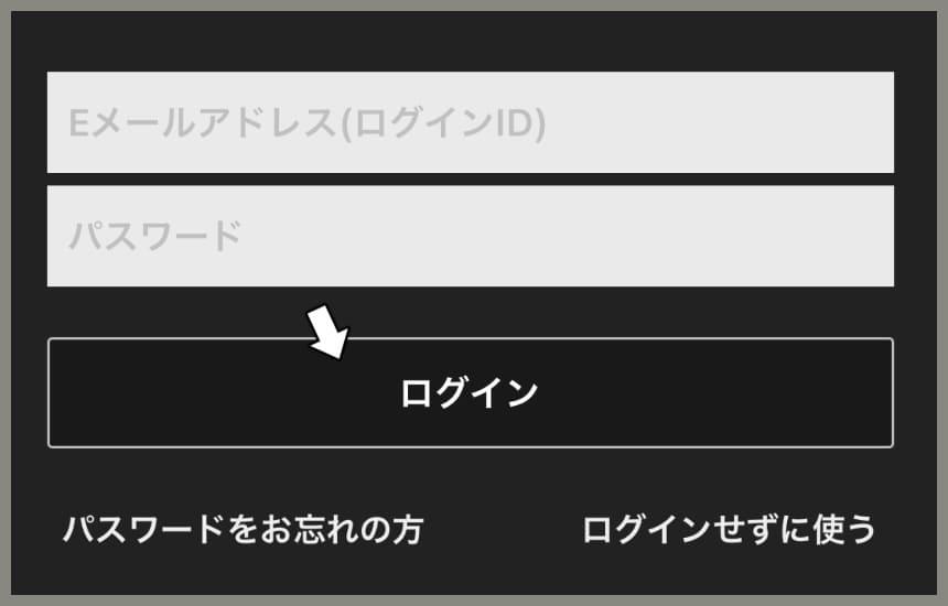 huluのアプリのログイン