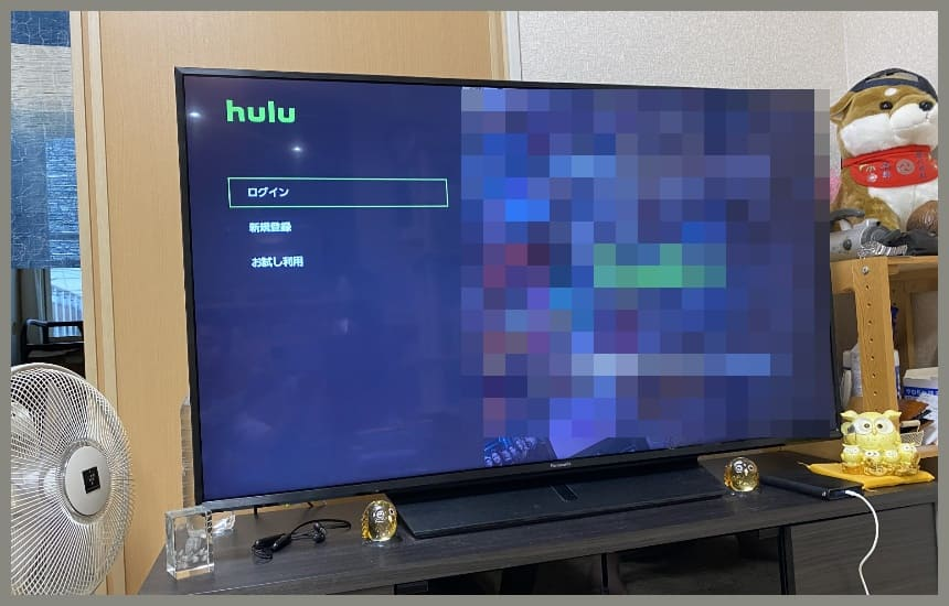 huluをテレビで同期