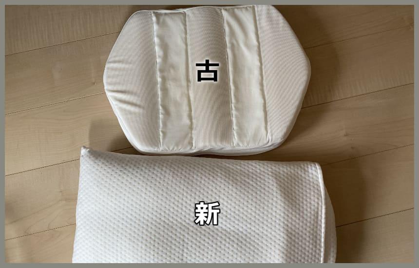themakuraと古い枕