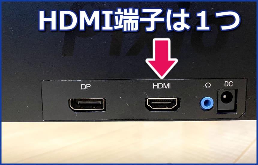 px247のHDMI端子