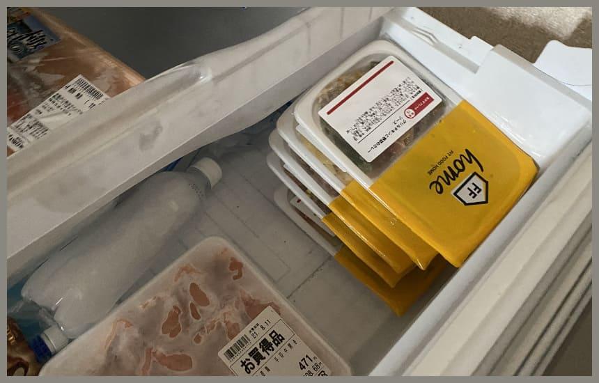 フィットフードホームは冷凍庫に5段重ねると入らない