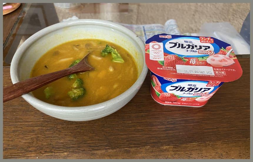 グリーンスプーンのかぼちゃのスープ