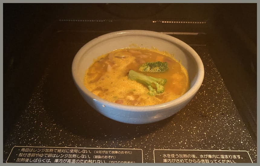 グリーンスプーンのスープのあたため完了
