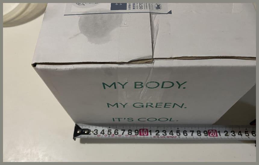 グリーンスプーンの箱の縦の長さ