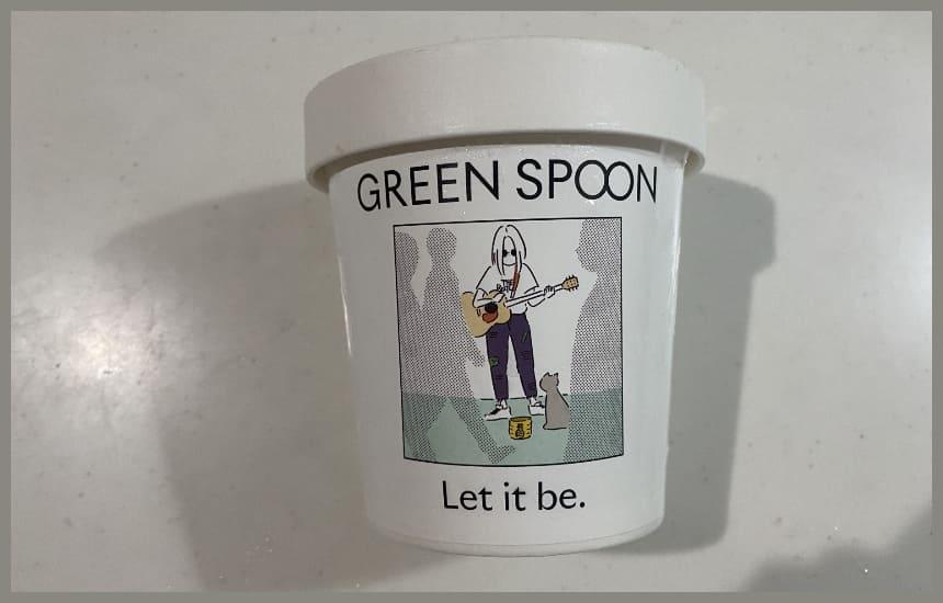 グリーンスプーンのレットイットビー