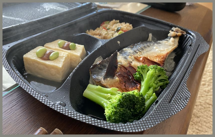 筋肉食堂deliの真サバのメニュー
