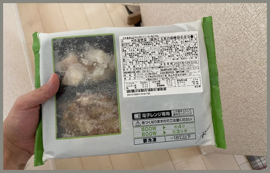 まごころケア食の豚肉とたまねぎのみそ炒め弁当のパッケージ