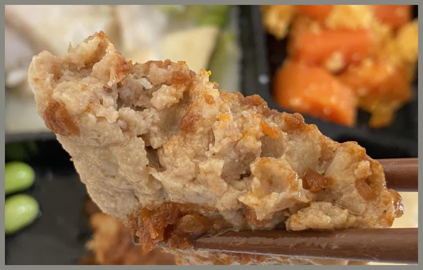 まごころケア食のデミグラスソースハンバーグの断面