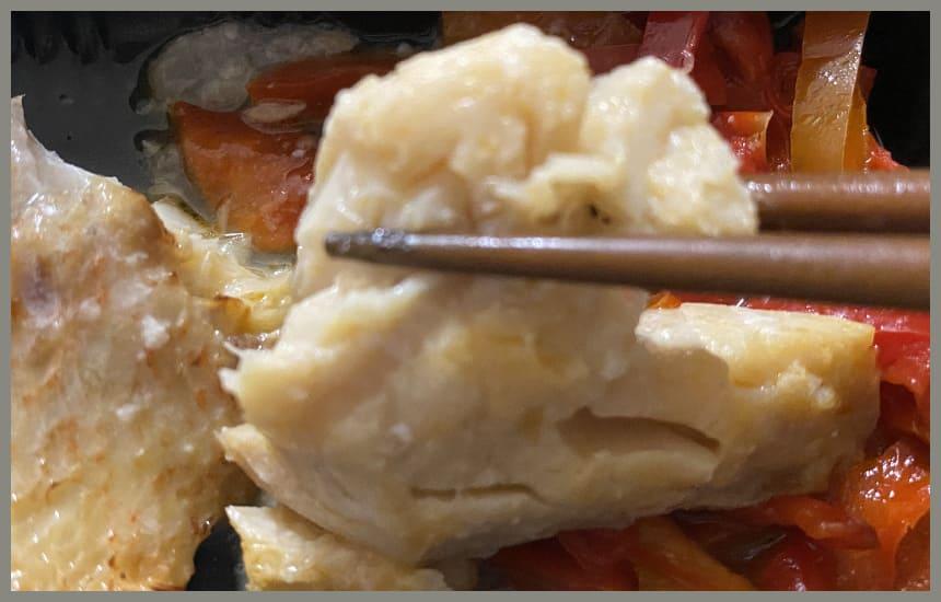 まごころケア食の赤魚の塩こうじ焼き弁当の赤魚は骨が入ってない