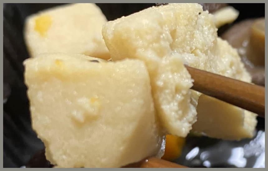 まごころケア食の高野豆腐