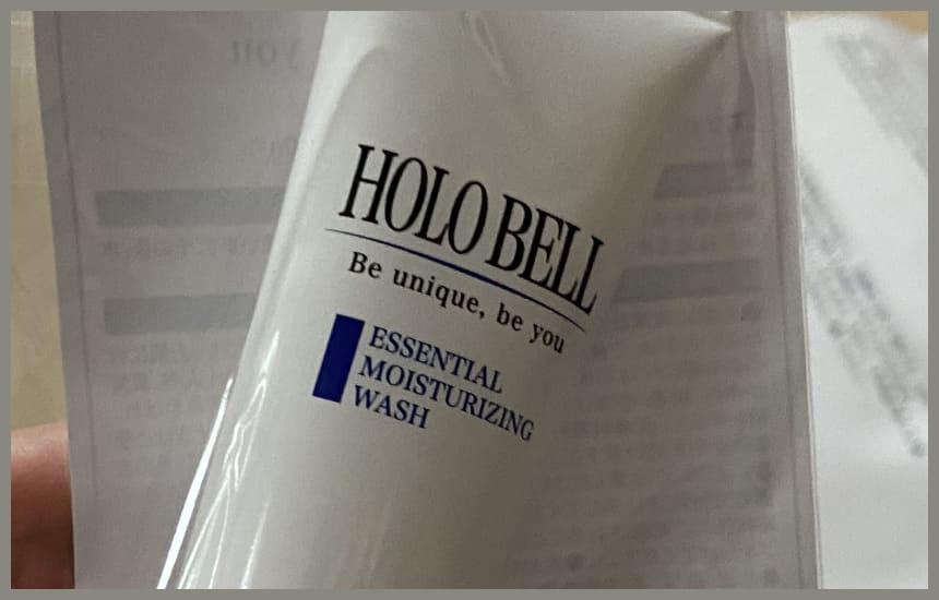 ホロベルのパッケージ