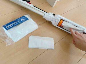 ic-sldc11の紙パック