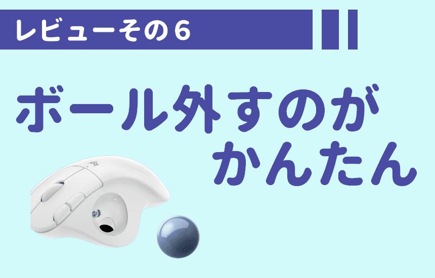 M575の感想6