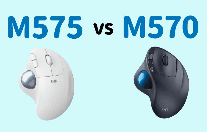 M575とM570を比較
