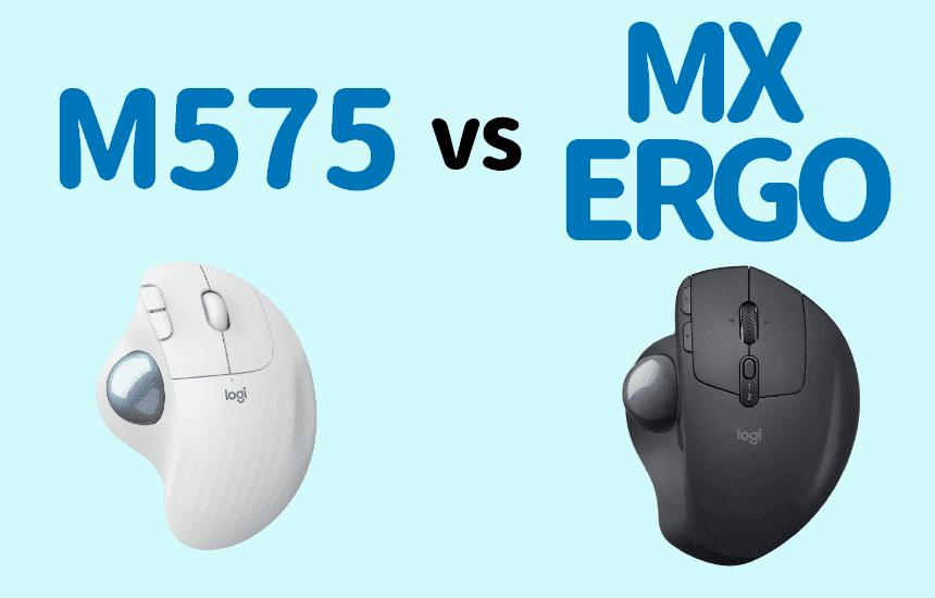 M575とMXERGOを比較