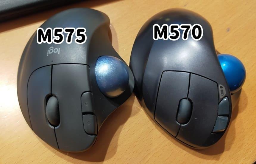 M575のボタンの大きさ