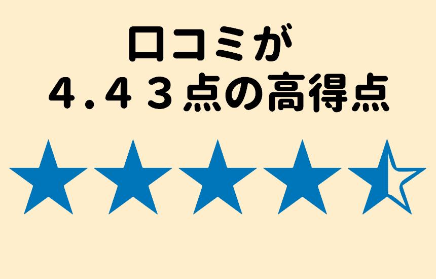 KHD-W740 口コミ