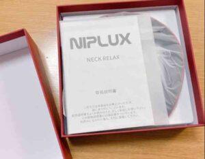 NIPLUXネックリラックス