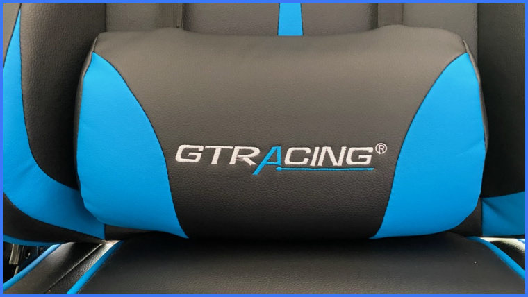 gt909の腰にあるクッション