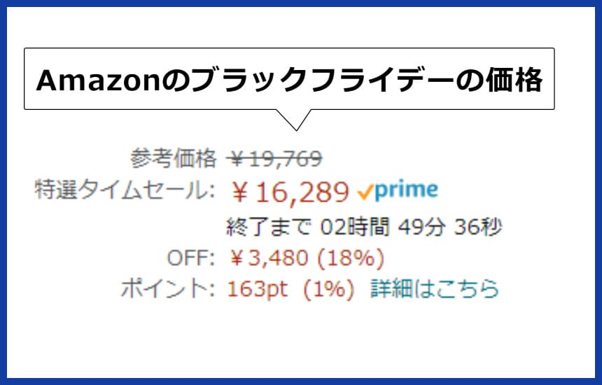 hd60sがamazonで割引