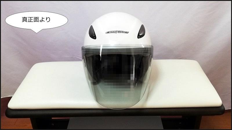 ホンダオリジナル125ccバイクヘルメットFH1Bを実際の商品でレビュー紹介