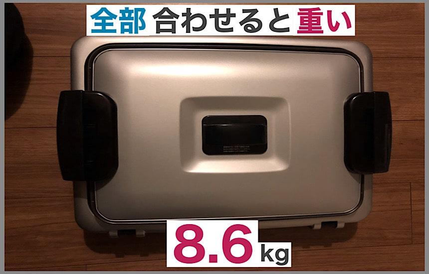 CRV-G300の総量は8.6kg