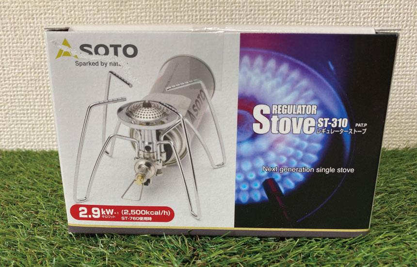 ST-310の箱