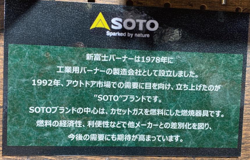 ST-310のアイキャッチ