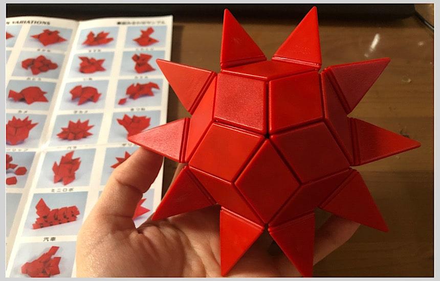 クリエイティブボールで作った太陽完成