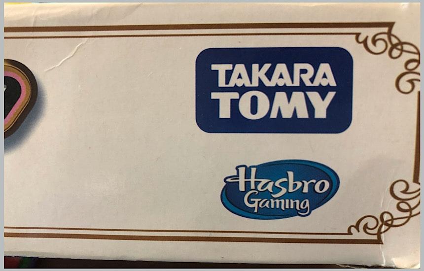 タカラトミーのロゴ