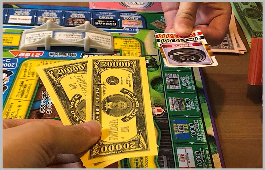 お宝カードの換金