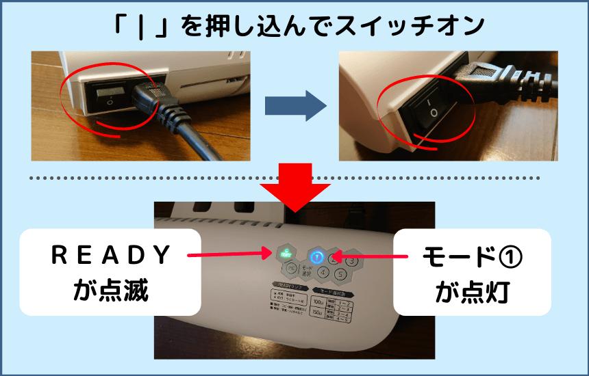 lfa34arの電源スイッチを入れたときの動き