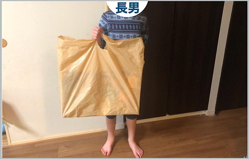 人生ゲームタイムスリップが入った袋を持つ長男
