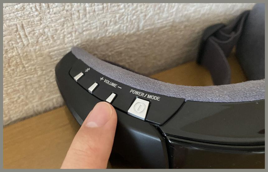 3dアイマジックsのボリュームマイナスボタン