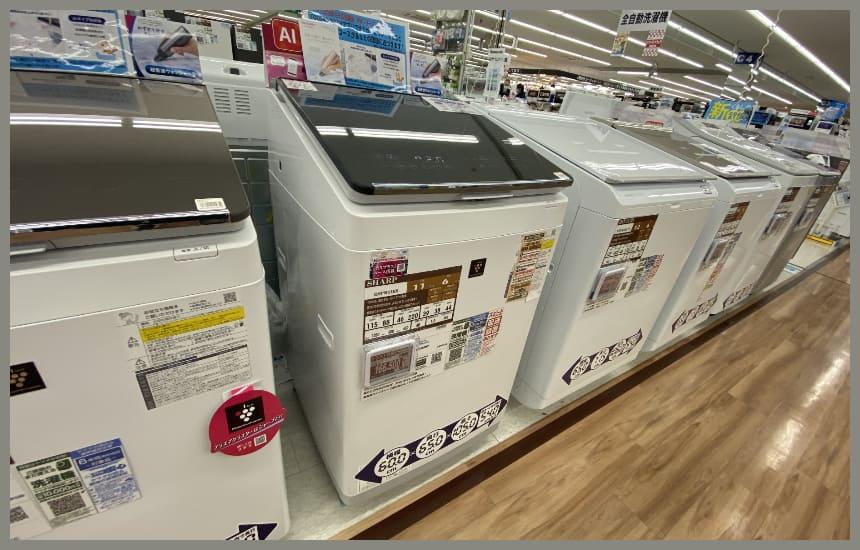 洗濯機の並んでいる
