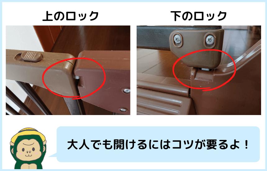 木のオートロックゲートは上下の2段階ロック