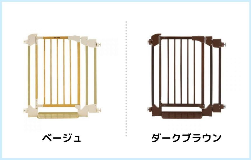 木のオートロックゲートはベージュとダークブラウンの2色