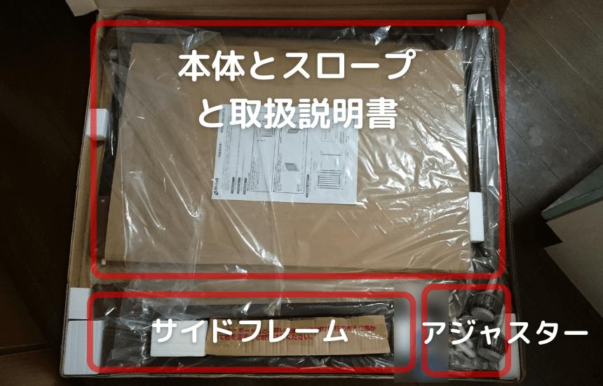 木のオートロックゲートの商品内容
