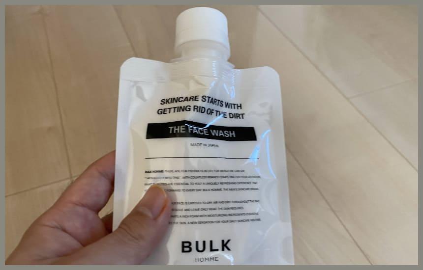 バルクオムの洗顔パッケージ