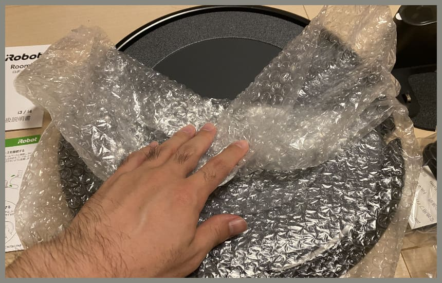 ルンバi3の包装
