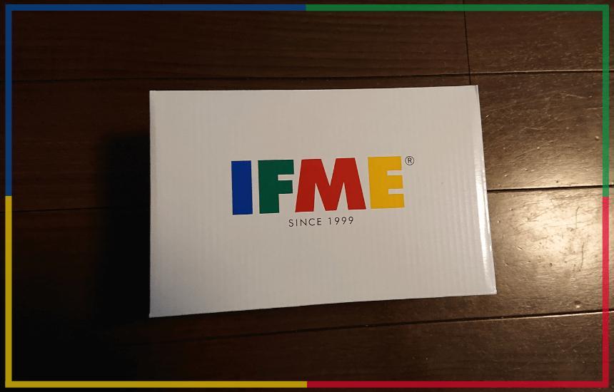 sc-0002/ifmeの箱の外観