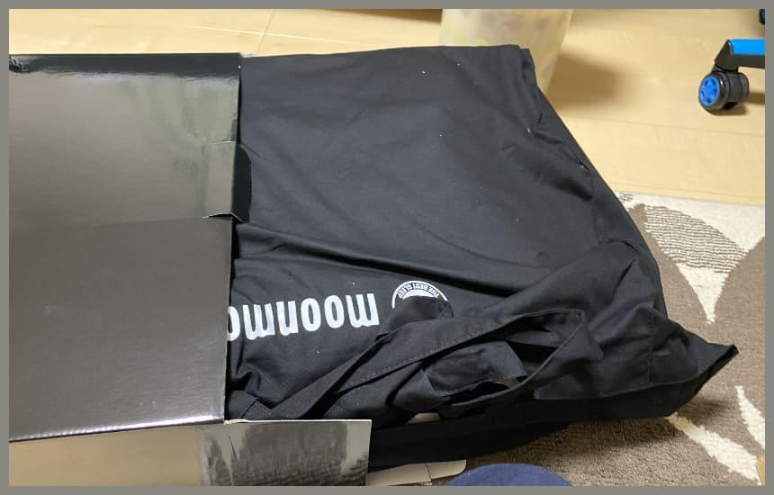 yokone3の黒い袋