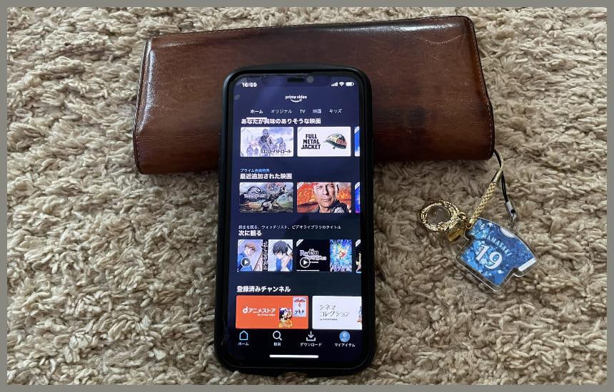 amazonプライムビデオにお財布に優しい