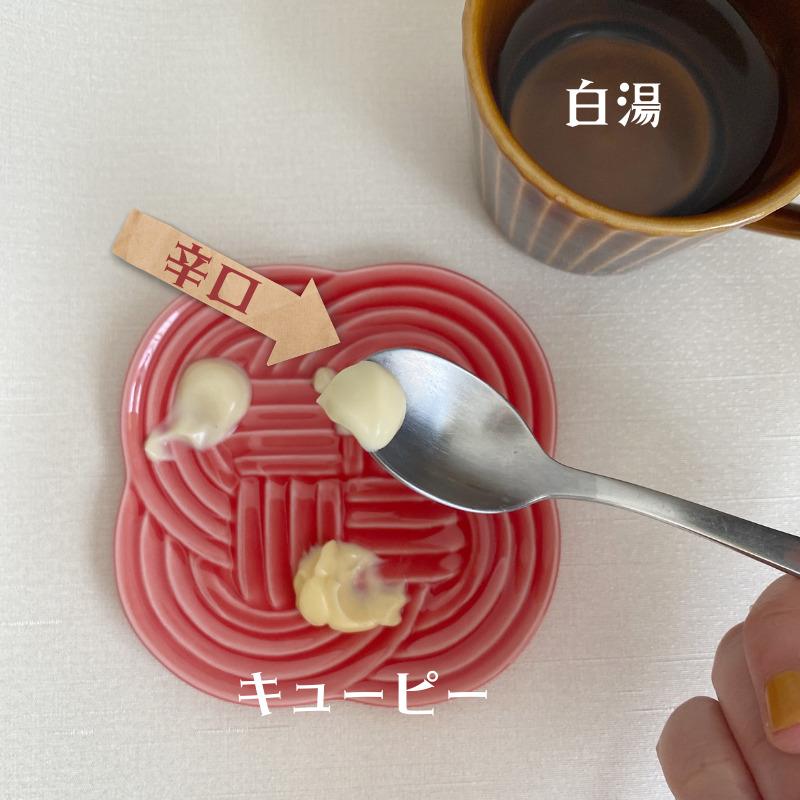 松田のマヨネーズ キューピー